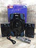Акустическая система Sky Audio SA-4807BT, Bluetooth