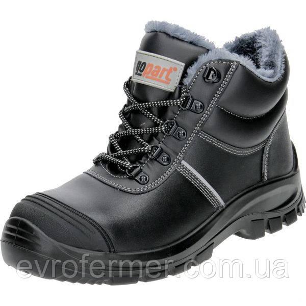 Зимние защитные ботинки Basic Mid S3