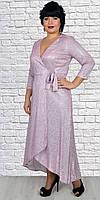 Женское нарядное платье на запах в пол нежно - розового оттенка