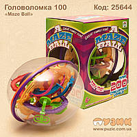 "Головоломка шар-лабиринт ""Maze Ball"" 200 шагов"