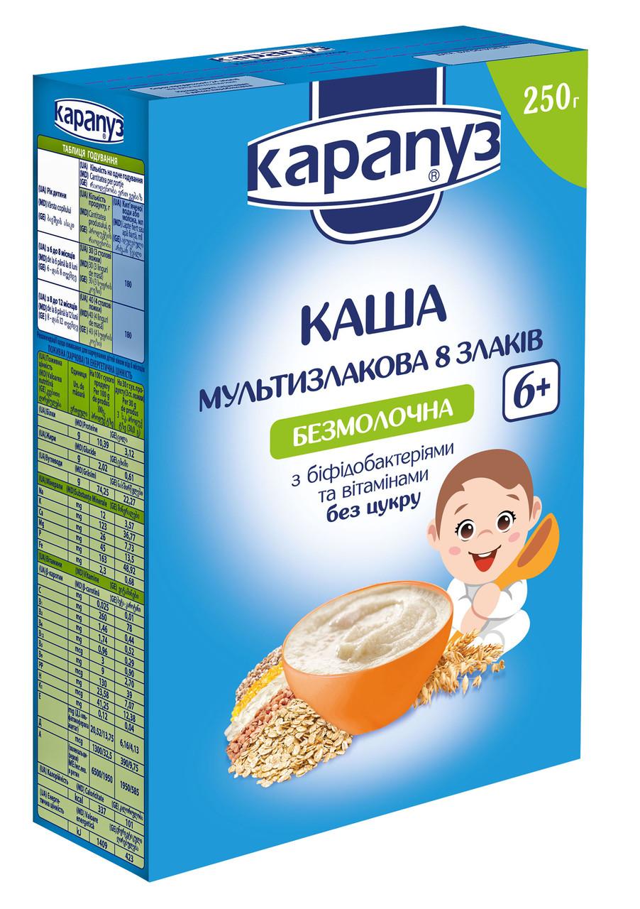 Каша безмолочная мультизлаковая 8 злаков с бифидобактериями, витаминами, без сахара  с 6 мес Карапуз 250 гр