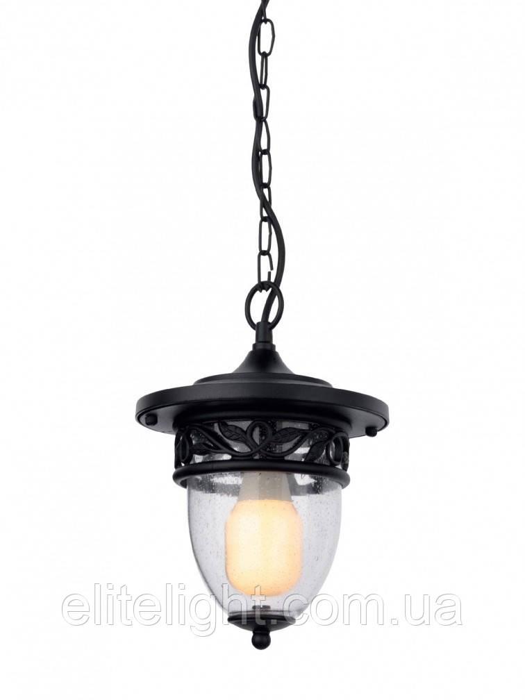 Подвесной светильник Smarter 9841 Basel