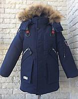 Куртка зимняя удлиненная на мальчика 4 лет в розницу