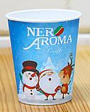 Стакан паперовий Новорічний Aroma Nero 175 мл, 50 шт, фото 4