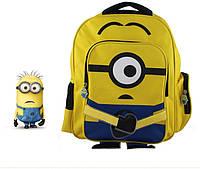 Школьный оригинальный рюкзак+ подарок канцелярский набор