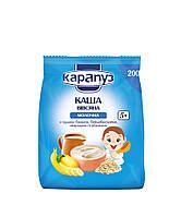 Каша молочна овсяная с грушей, бананом, бифидобактериями, витаминами и минералами 5 мес Карапуз  200г