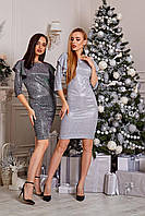 Женское праздничное платье