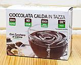"""Гарячий шоколад без глютену """"М'ята"""" Foodness (30г*15шт), 450 грам (Італія), фото 4"""