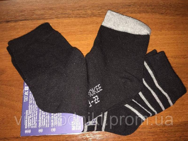 Носочки на мальчика от lupilu германия.размер 19-22.упаковка 3 пары.