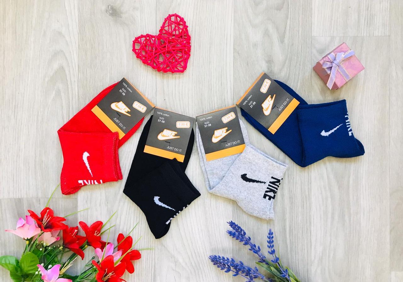 Носки демисезонные хлопок средние Nike Турция размер 37-39 ассорти