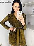"""Жіноча сукня """"Джоли""""  від Стильномодно, фото 2"""