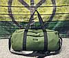 Сумка мужская спортивная вместительная в наборе с косметичкой, зеленая, опт