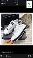 Стильные кожаные белые кроссовки с камнями ph