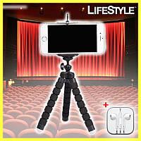 Штатив тренога для телефона Tripod selfie 390 + ПОДАРОК!!! Наушники Apple iPhone