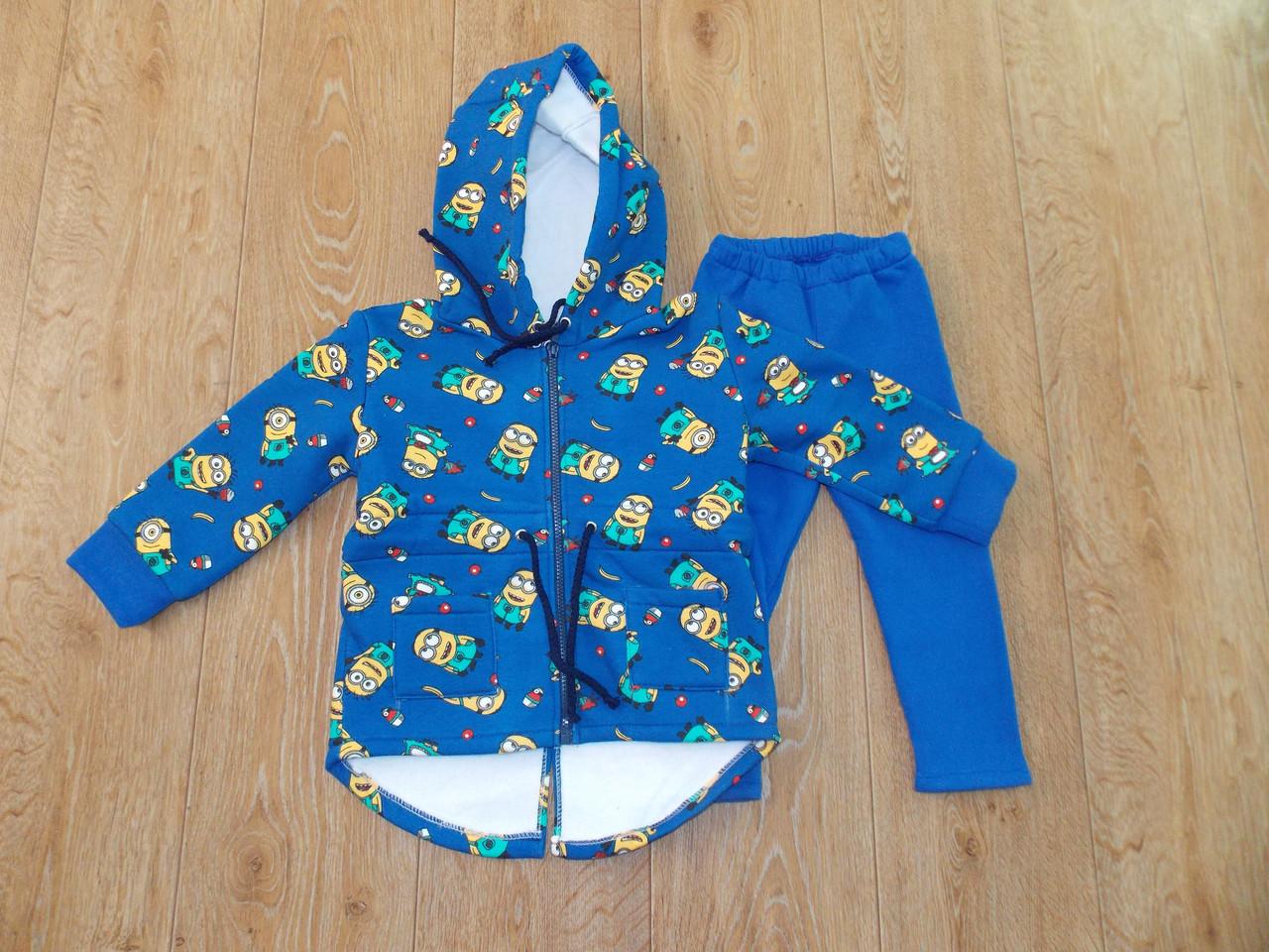 Тёплый костюм курточка и лосины на девочку 4 года