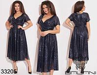 Красивое вечернее платье большого размера 48-58