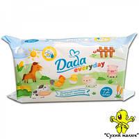 Вологі серветки Dada для немовлят (72шт)  - CM03023