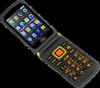 Мобильный телефон Land Rover x9 flip orange
