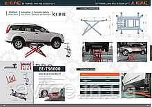 Мобильный ножничный подъёмник грузоподъёмностью 3т  для кузовного и шиномонтажногогопоста  СТО