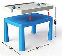 Большой пластиковый столик для детей ТМ Doloni 2в1 + хоккей