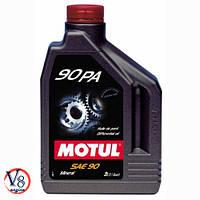 Масло трансмиссионное MOTUL 90 PA SAE 90 (100122) 2л