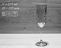 "Бокал Для Шампанского Pasabahce ""Timeless"" 175мл (440356)"
