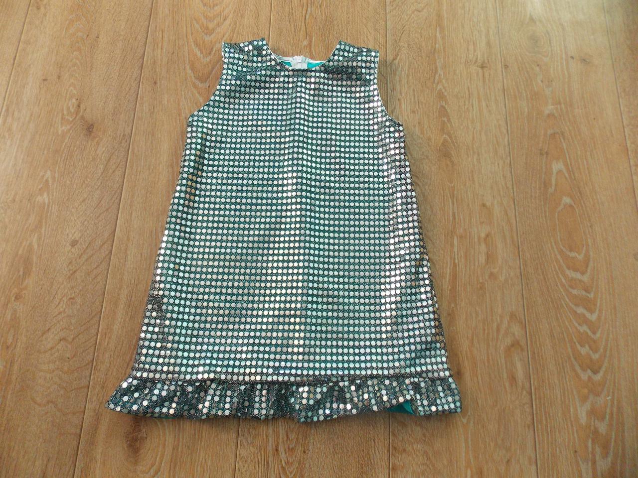 Платье нарядное для девочек 1-5 лет.