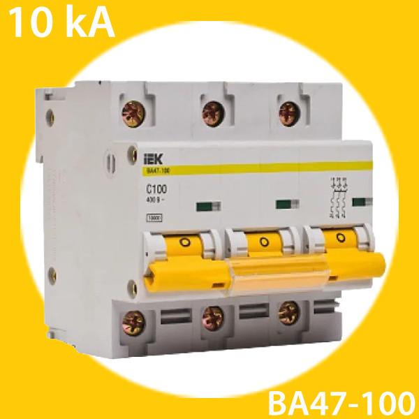 Автоматические выключатели IEK ВА 47-100 10кА