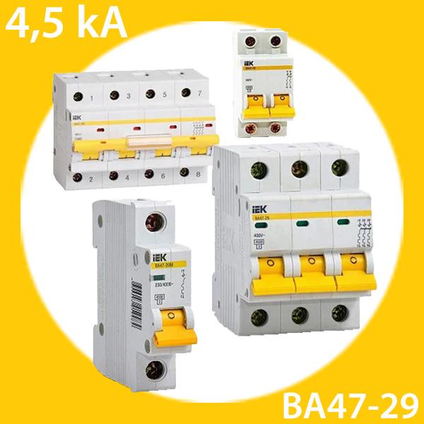 Автоматический выключатель iek серия ва47-29 4,5кА