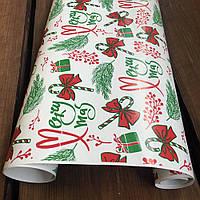 """Подарунковий папір крейдований, з принтом """"Різдво"""", 0.68 x 5 метрів. 70 г/м2. LOVE & home біла"""