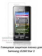 Глянцевая защитная пленка для Samsung s5260 Star 2