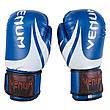 Боксерские перчатки Venum VM2145, фото 4