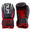 Боксерские перчатки Venum VM2145, фото 5
