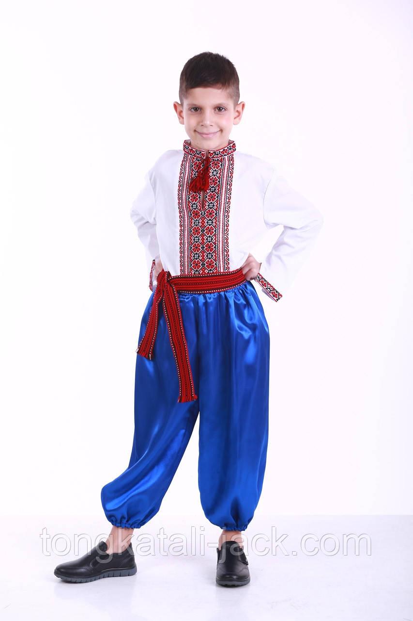 Костюм козака 110-122 см, прокат карнавального одягу