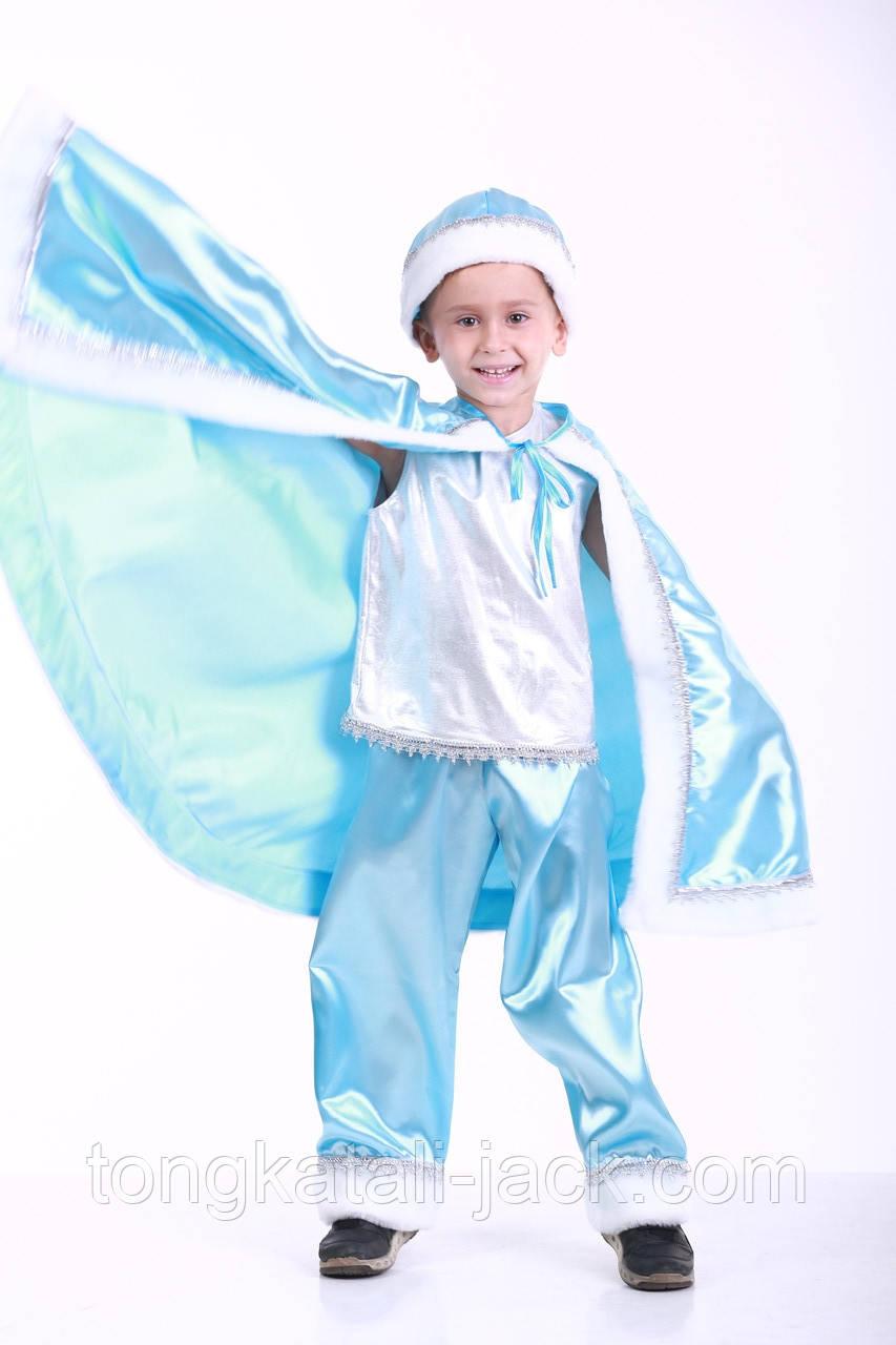 Костюм зимового місяця - Нового року - Морозко, прокат карнавального одягу