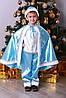 Костюм зимового місяця - Нового року - Морозко, прокат карнавального одягу, фото 6