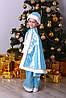Костюм зимового місяця - Нового року - Морозко, прокат карнавального одягу, фото 4