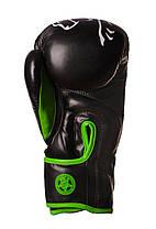 Боксерские перчатки PowerPlay 3018 Черно-Зеленые 8 унций, фото 3