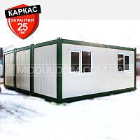 Блок-контейнер ОПЕНСПЕЙС - 3 (6 х 7.2 м.), офис, на основе цельно-сварного металлокаркаса.