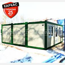 Блок-контейнер ОПЕНСПЕЙС - 3 (6 х 7.2 м.), офис, на основе цельно-сварного металлокаркаса., фото 2