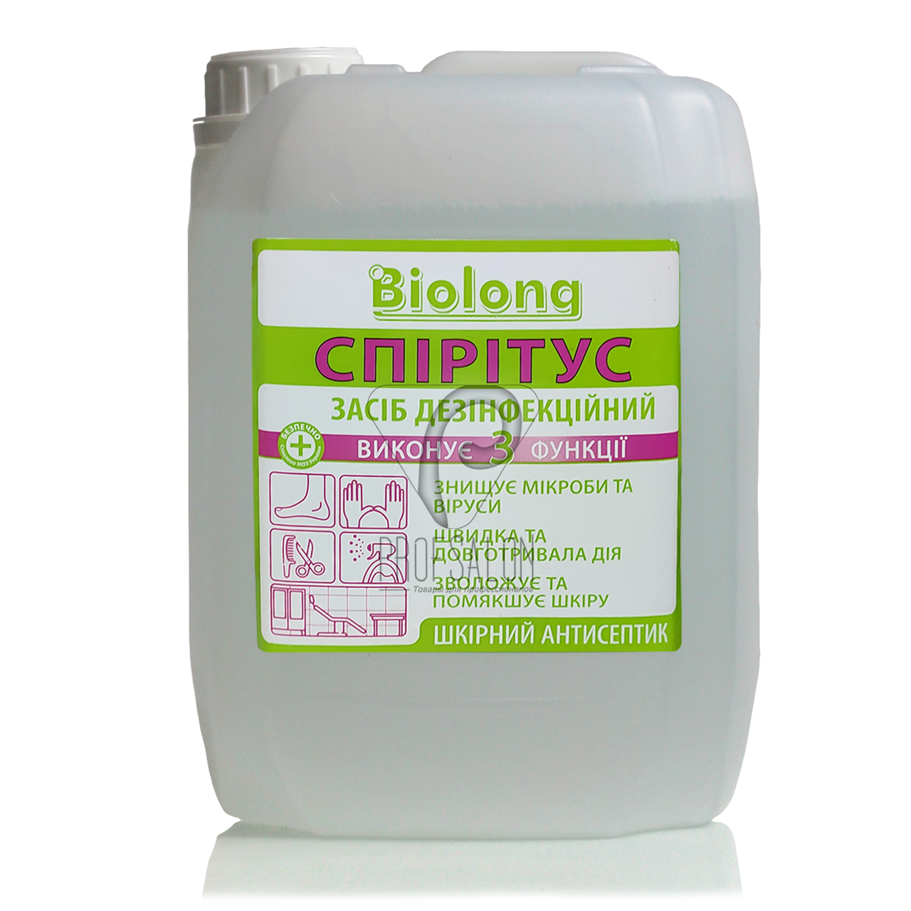 Биолонг Спиритус, спиртовый кожный антисептик, канистра, 5000 мл