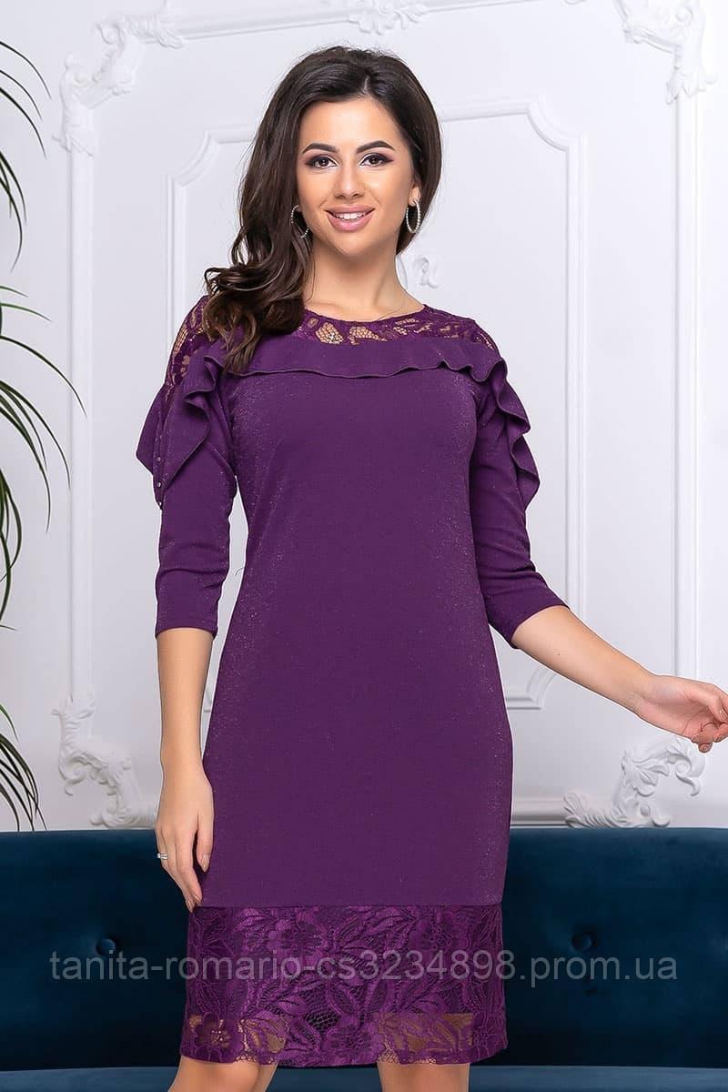 Коктейльне плаття Белла фіолевого кольору