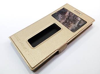Чехол книжка с окошками momax для Lenovo P70 золотой