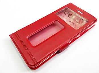 Чехол книжка с окошками для Lenovo S90 Sisley красный
