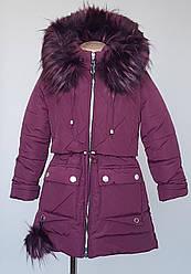 Детская зимняя куртка в расцветках с 128 до 146 размера