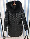 Женская зимняя удлиненная куртка с мехом, фото 4