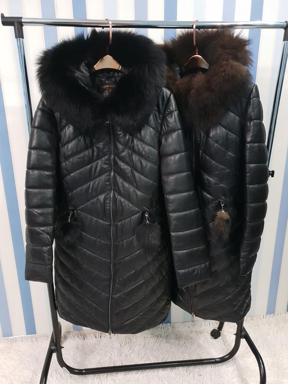 Женская зимняя удлиненная куртка с мехом
