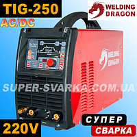Аргоновая сварка Welding Dragon Digi TIG 250 AC/DC MIX