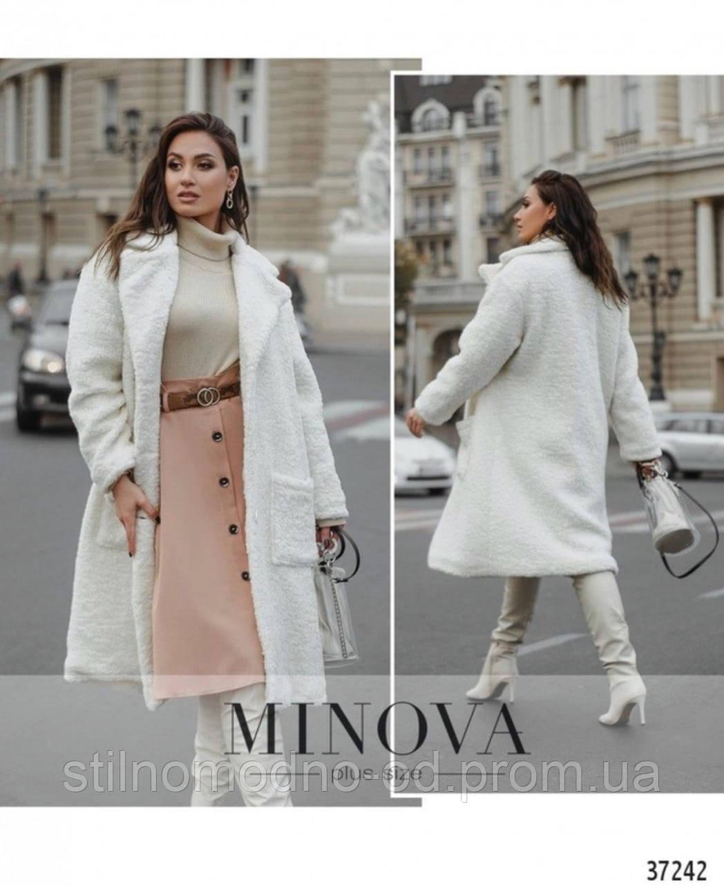 Жіноча шубка-пальто Зара від Стильномодно