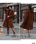 Жіноча шубка-пальто Зара від Стильномодно, фото 3